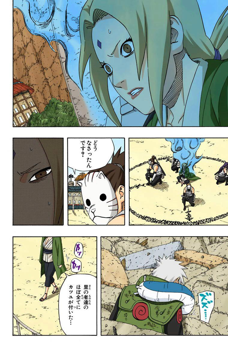 Sasuke mataria a Tsunade no lugar do Danzou? - Página 3 08310