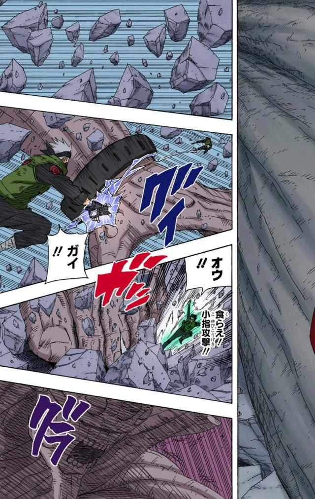 Qual é o melhor ESTILO de Taijutsu do mangá? - Página 3 08410