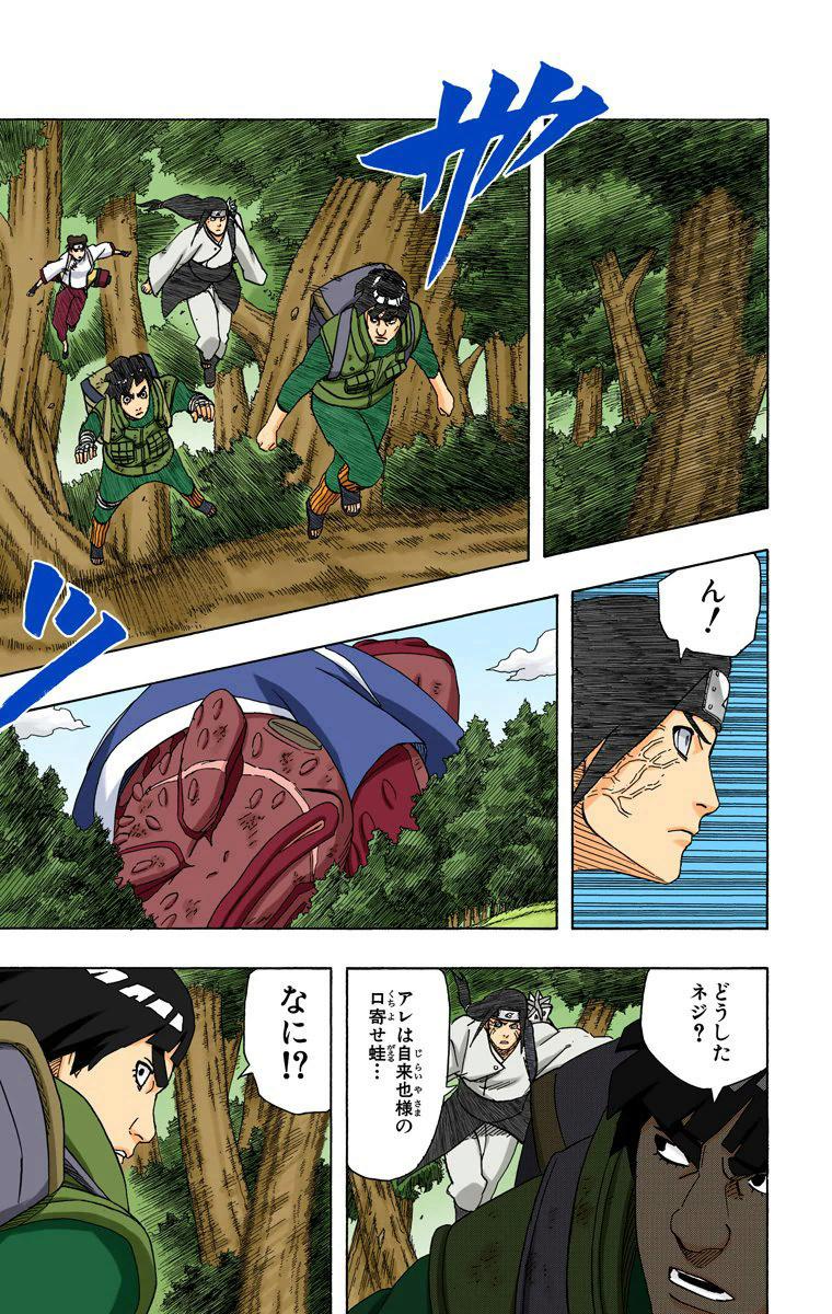 Tsunade vs Wonder Woman DCEU - Página 7 08411