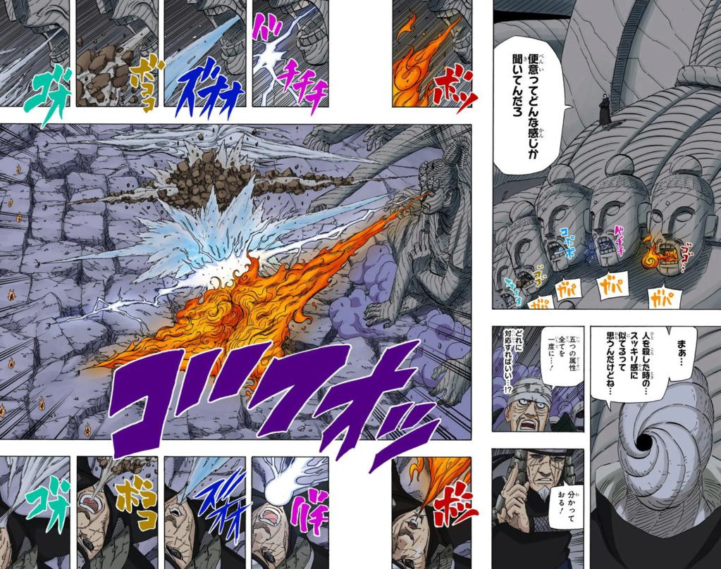 Roshi vs Hiruzen Sarutobi (Duelo de Macaco Velho) 085-0810