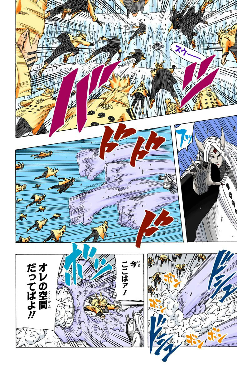 Como o Yata no Kagami se comportaria diante de técnicas sonoras? - Página 4 08511