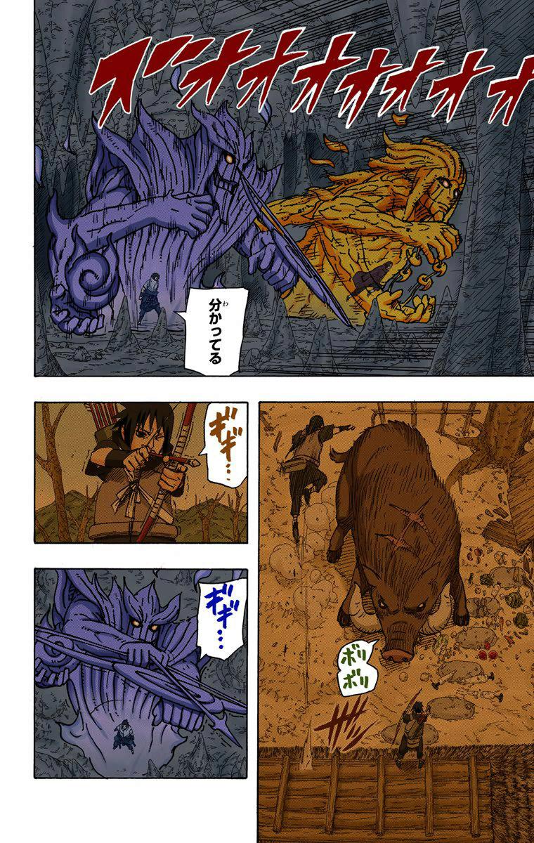 Como o Yata no Kagami se comportaria diante de técnicas sonoras? - Página 2 08910