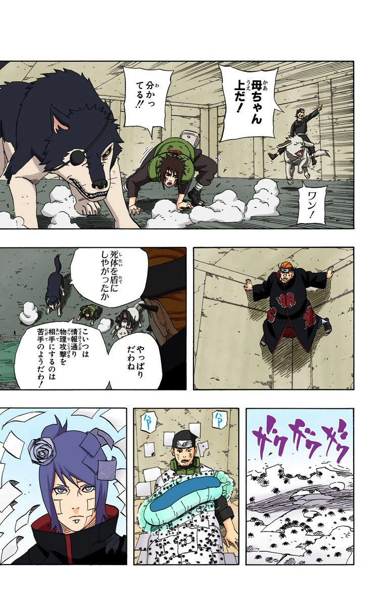 Jiraiya, Kushina e Naruto vs Itachi e Sasuke 09010