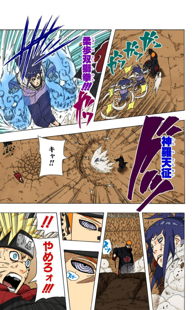 Tsunade vs Sandaime Raikage - Página 5 09210