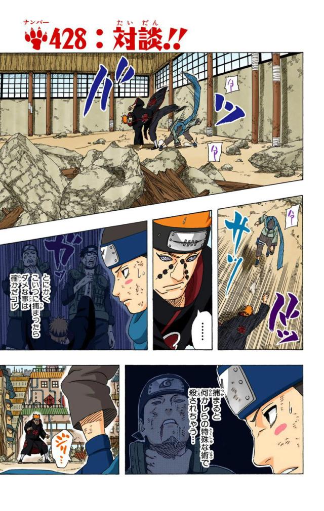 Tsunade vs Sandaime Raikage - Página 5 09610