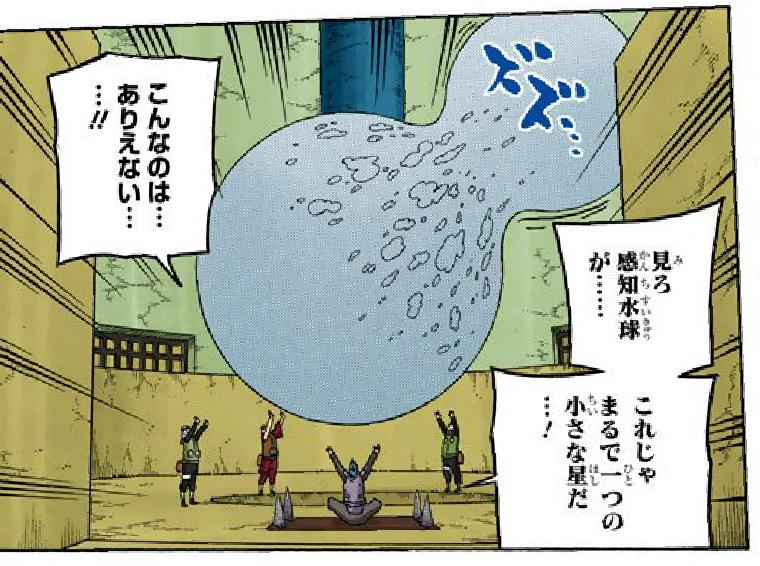 Será que Kurama tem 50% do chakra do Juubi ou pelo menos chega perto disso? - Página 2 100211