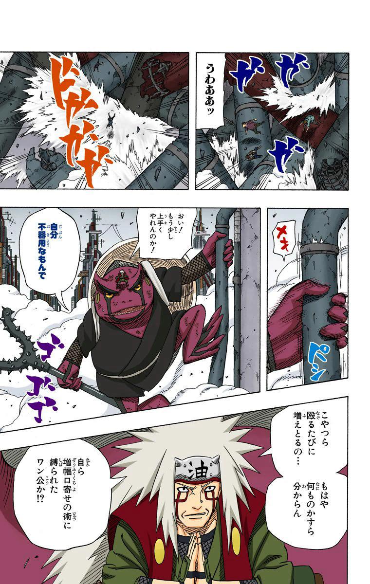 Tsunade vs Wonder Woman DCEU - Página 7 10210