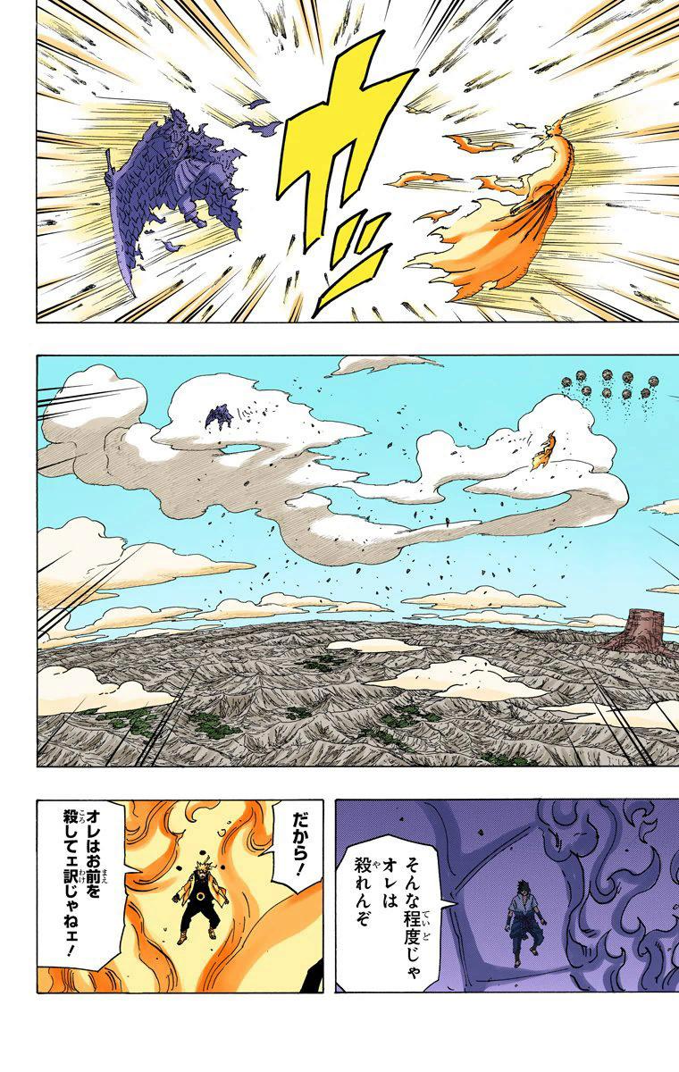 Como o Hashirama lida com o Chibaku Tensei ? - Página 4 10310