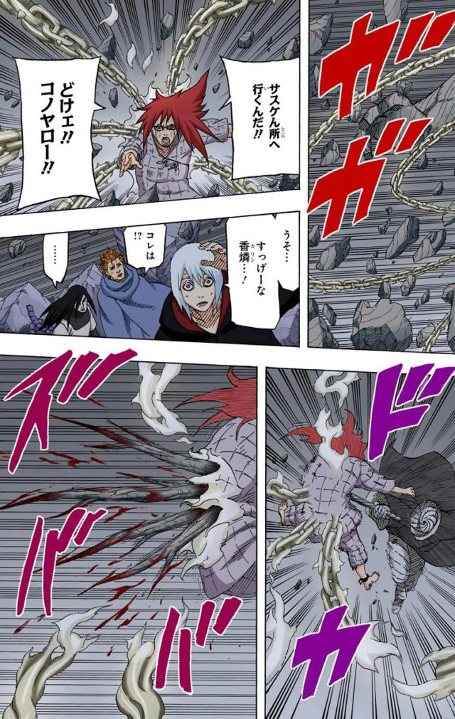 Hidan vs Karin - Página 4 10810