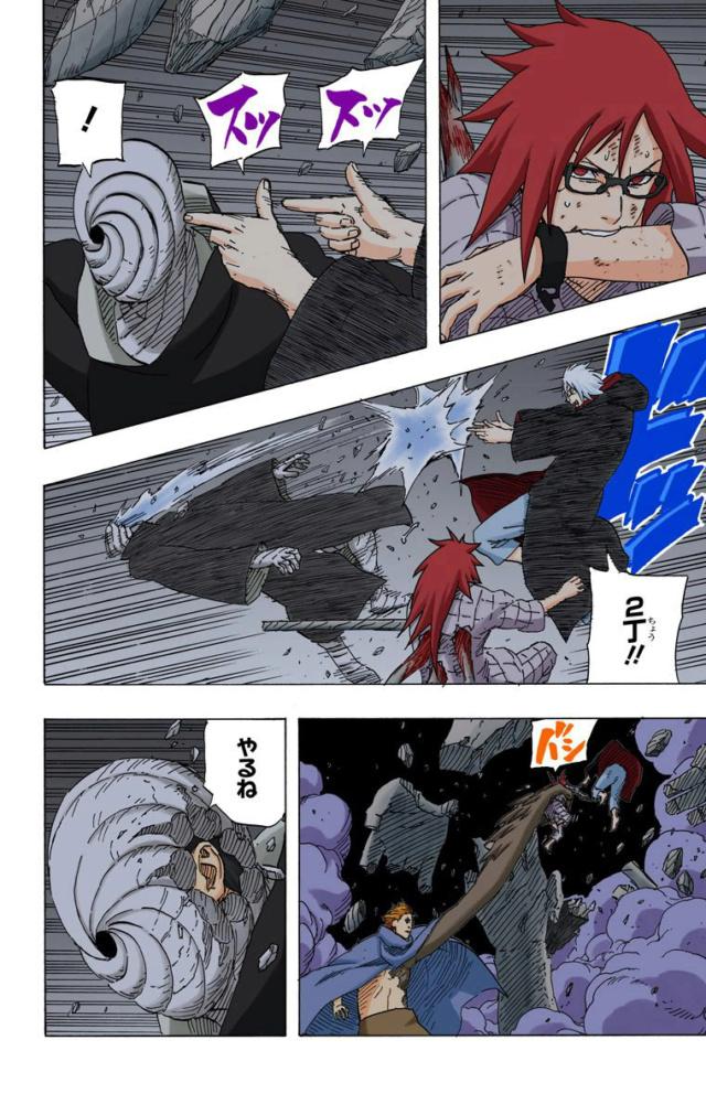 Hidan vs Karin - Página 4 10910
