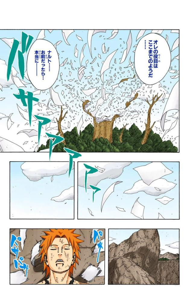 quais membros da Akatsuki, itachi é capaz de derrotar sem usar o MS ? - Página 3 12810