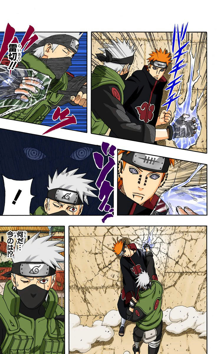 Mei e Tsunade vs Trindade Pain - Página 2 14010