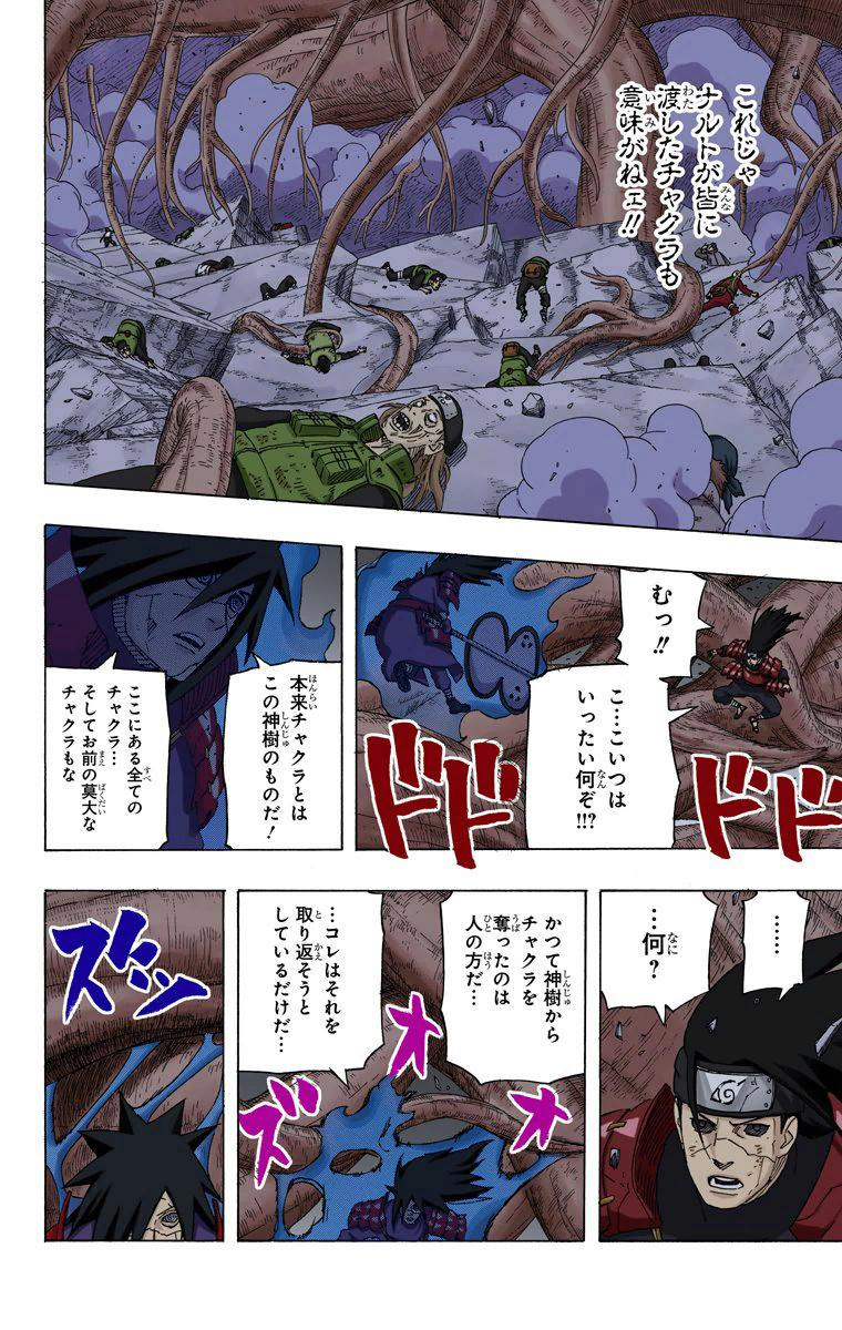Como Hashirama lidaria com cada habilidade de Kaguya Ōtsutsuki? - Página 2 15511