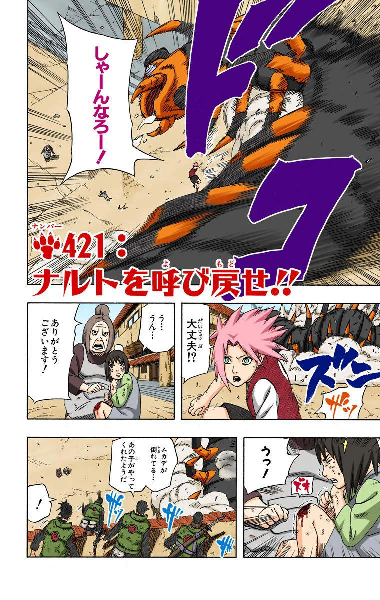 Tsunade vs Wonder Woman DCEU - Página 7 15512