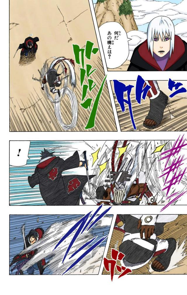 Itachi Uchiha vs Kakashi Hatake - Página 2 16512