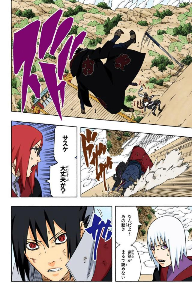 Itachi Uchiha vs Kakashi Hatake - Página 2 16711