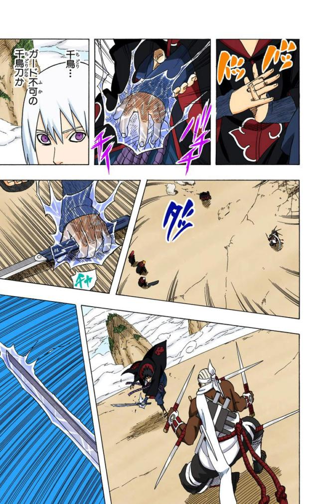 Itachi Uchiha vs Kakashi Hatake - Página 2 16811
