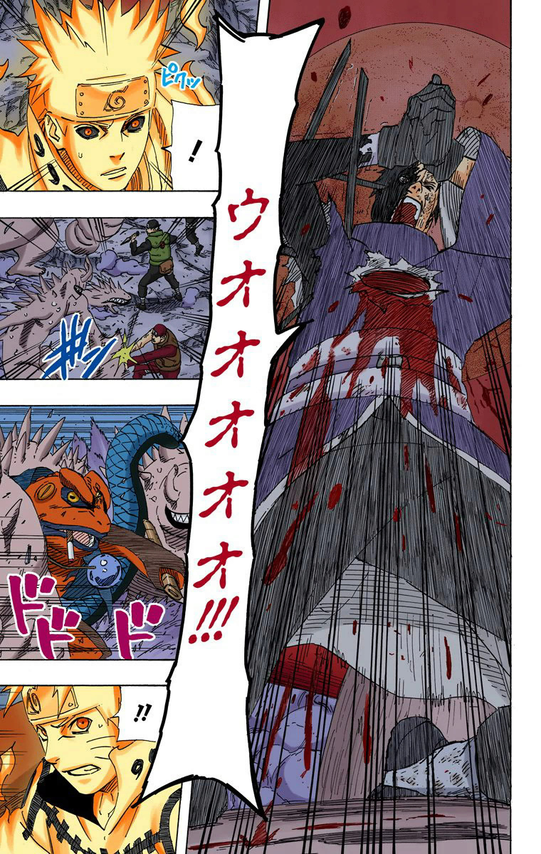 Tsunade vs Wonder Woman DCEU - Página 7 16812