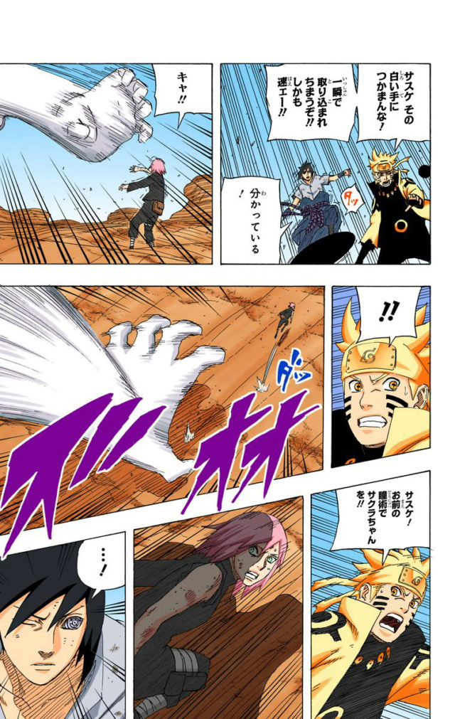 Fazer a Sakura ninja médica foi um erro - Página 2 16812