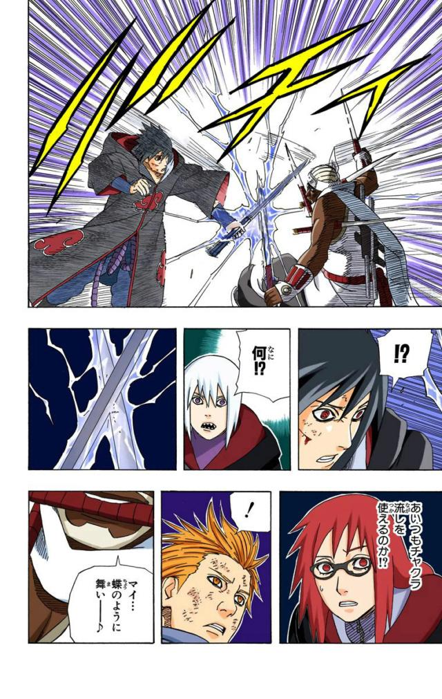 Itachi Uchiha vs Kakashi Hatake - Página 2 16910