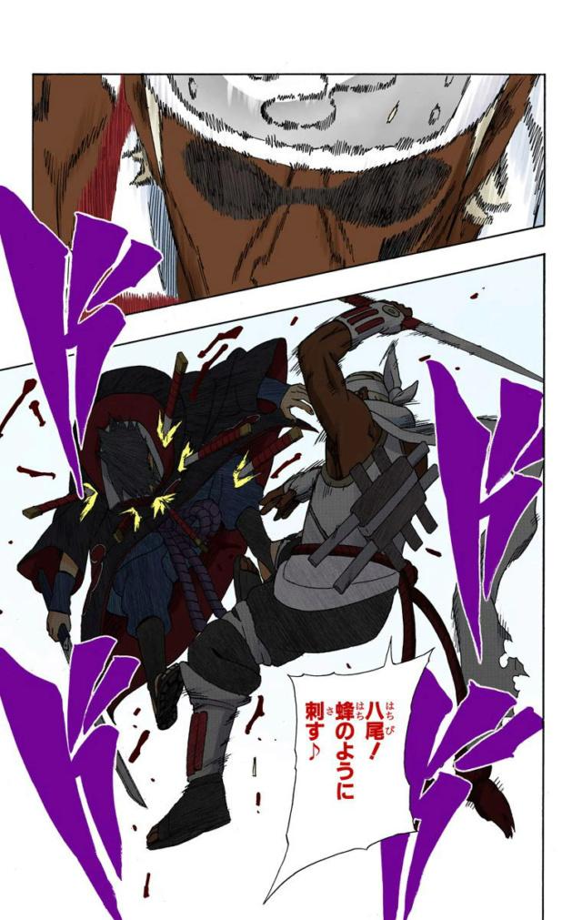 Itachi Uchiha vs Kakashi Hatake - Página 2 17010