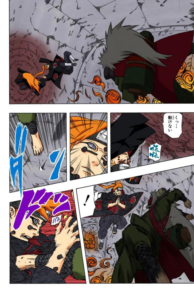 Jiraya poderia vencer pain ou Itachi numa luta?Se sim como? - Página 2 17310