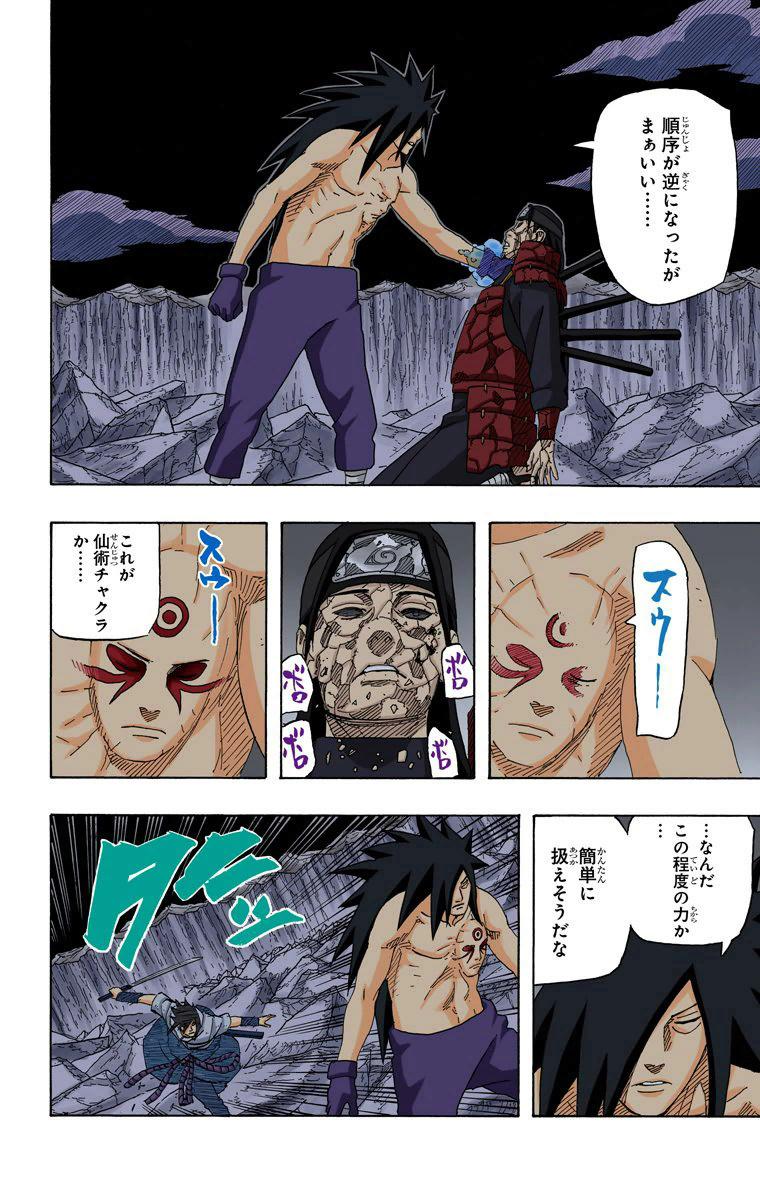 Como Hashirama lidaria com cada habilidade de Kaguya Ōtsutsuki? 17710