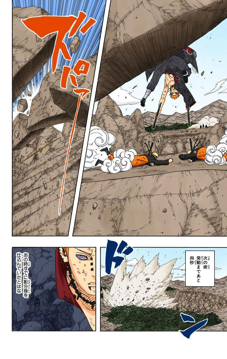 Jiraiya, Kushina e Naruto vs Itachi e Sasuke 17910