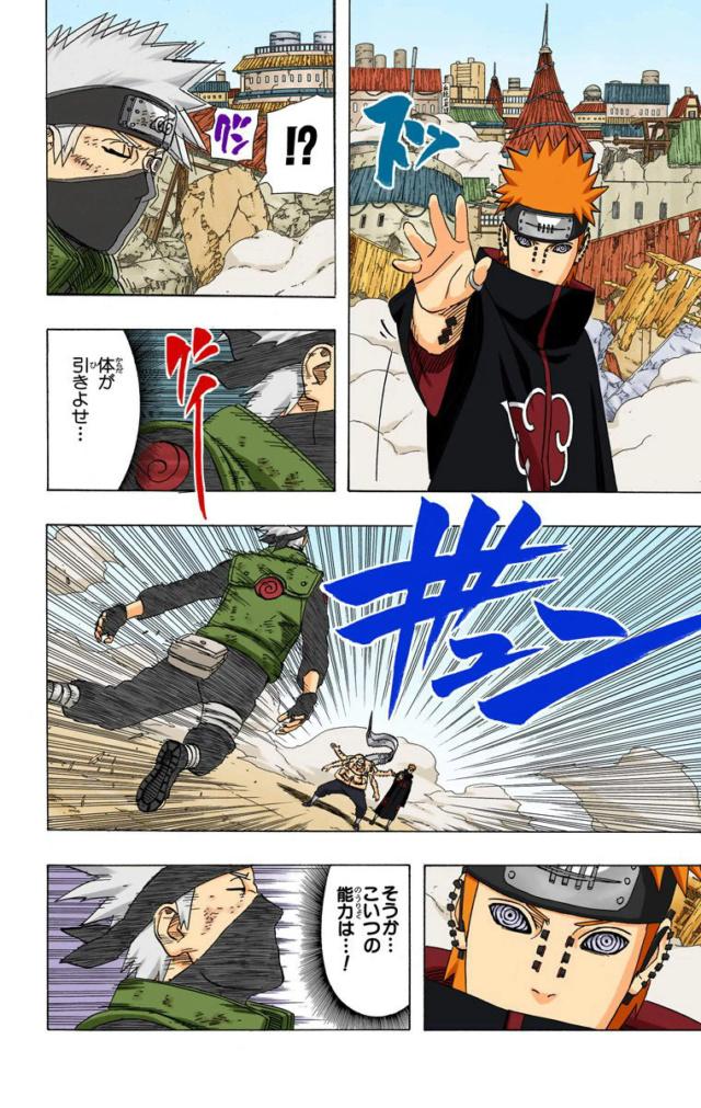 Choujurou, kurotsuchi e darui, são dignos dos títulos da kage? - Página 2 18310