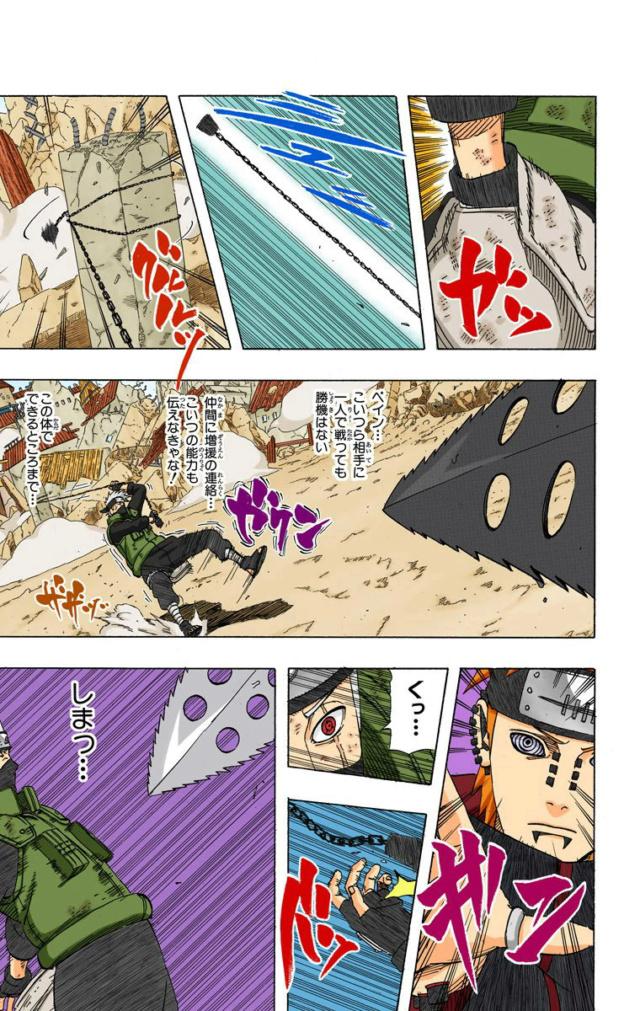 Choujurou, kurotsuchi e darui, são dignos dos títulos da kage? - Página 2 18410