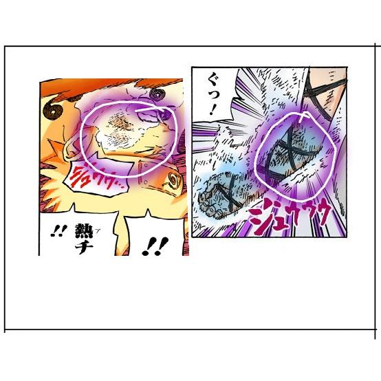 O que teria acontecido com a Sakura nesse momento se ela tivesse caído na lava? - Página 2 Cutpas10