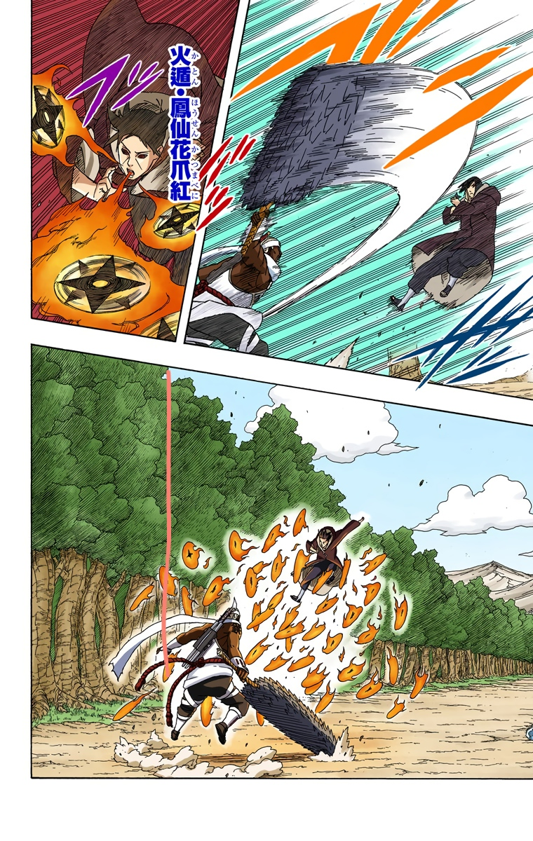 Tsunade vs Wonder Woman DCEU - Página 7 Image278