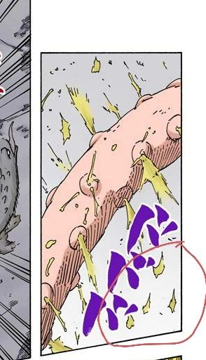 O novo delírio, poeira sensorial! - Página 5 Image298