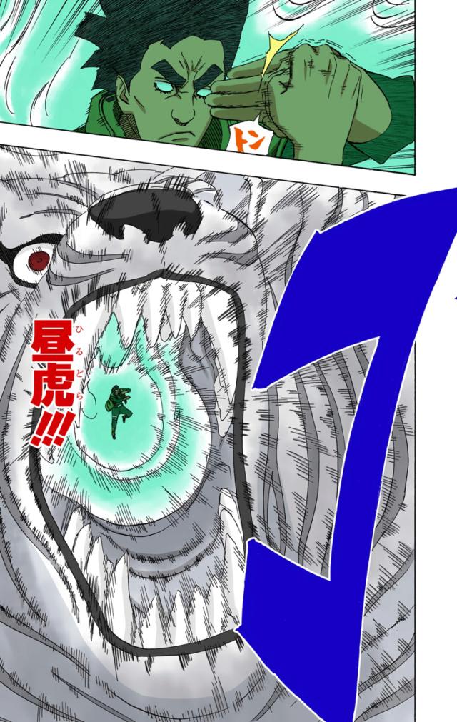 Qual é o melhor ESTILO de Taijutsu do mangá? - Página 3 Narut103