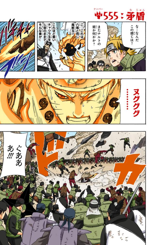 Qual é o melhor ESTILO de Taijutsu do mangá? - Página 3 Narut104