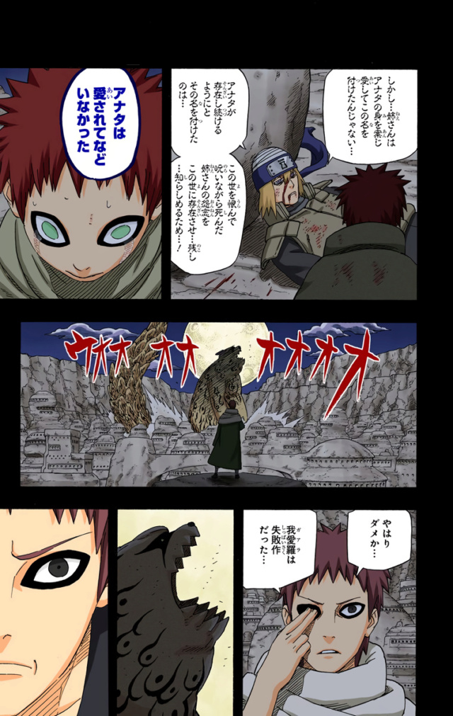 Tamanho das Criaturas de Naruto  Narut110