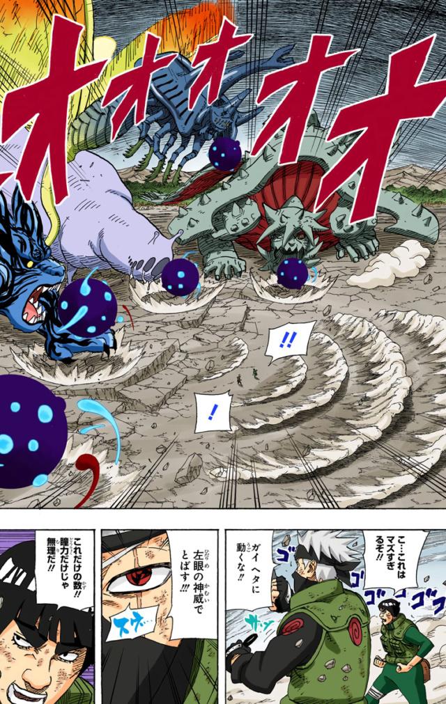 Tamanho das Criaturas de Naruto  Narut112
