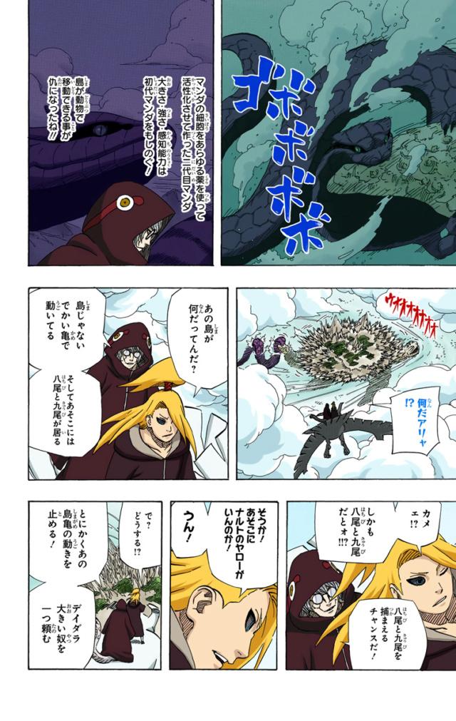 Tamanho das Criaturas de Naruto  Narut113
