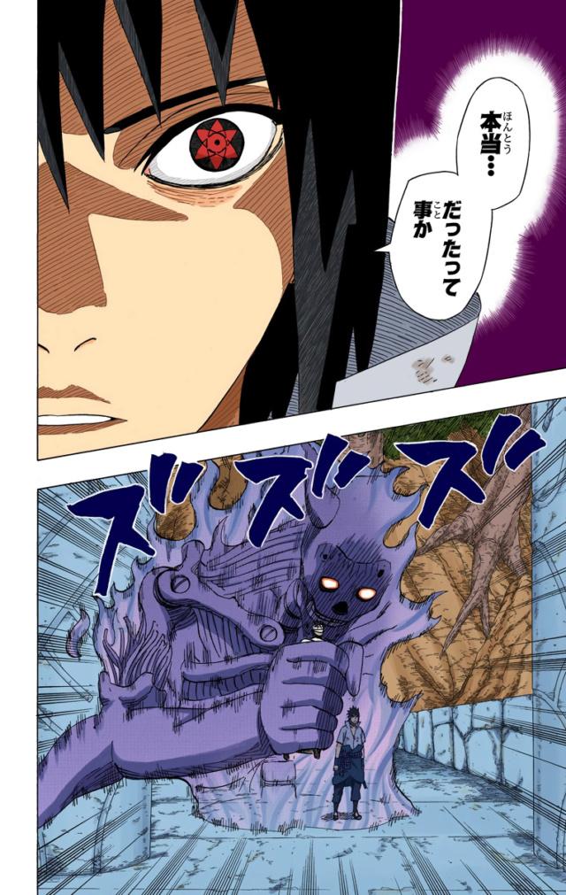 Taijutsu vs. Susanoo - Página 4 Narut115
