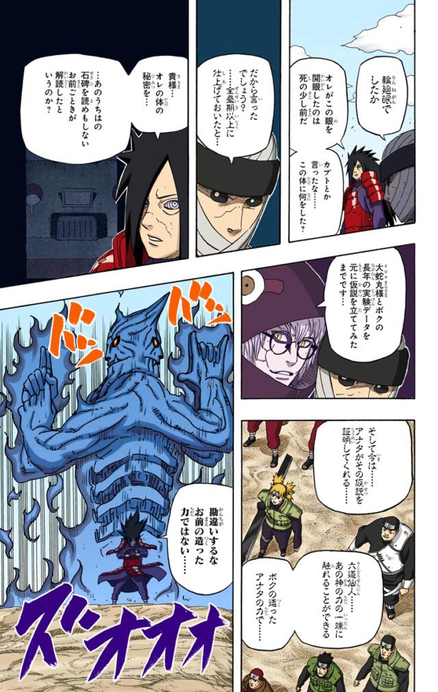Taijutsu vs. Susanoo - Página 4 Narut118