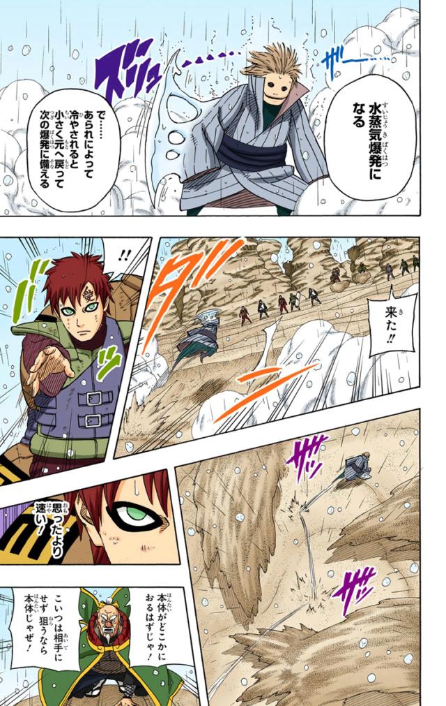 Deidara vs Gengetsu. Narut128