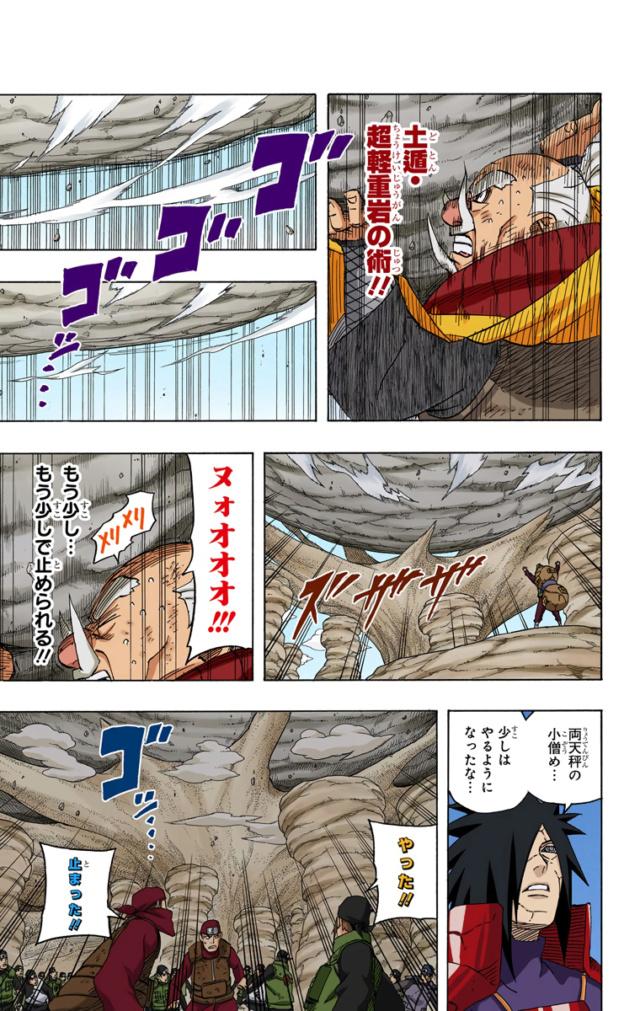 Fazer a Sakura ninja médica foi um erro - Página 4 Narut132