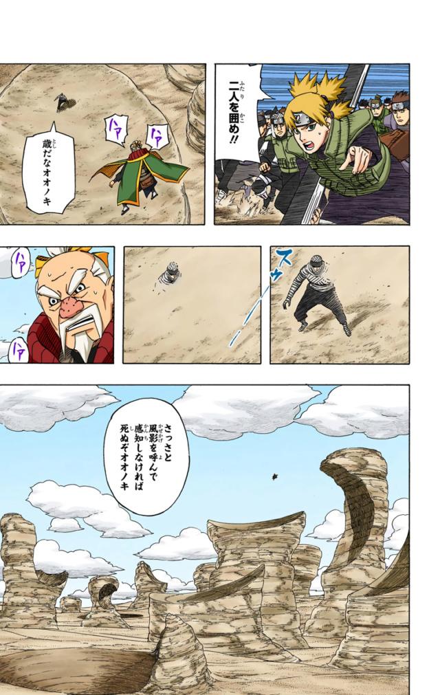 Fazer a Sakura ninja médica foi um erro - Página 4 Narut134