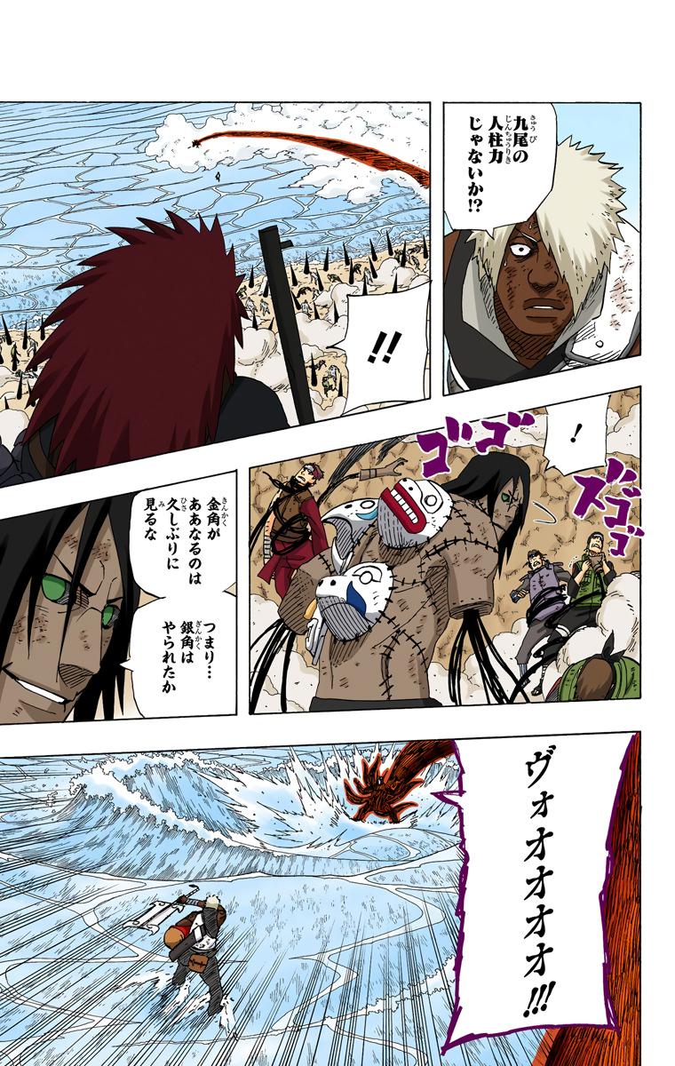 Kakuzu e  Orochimaru vs Gaara e Killer Bee Naruto10