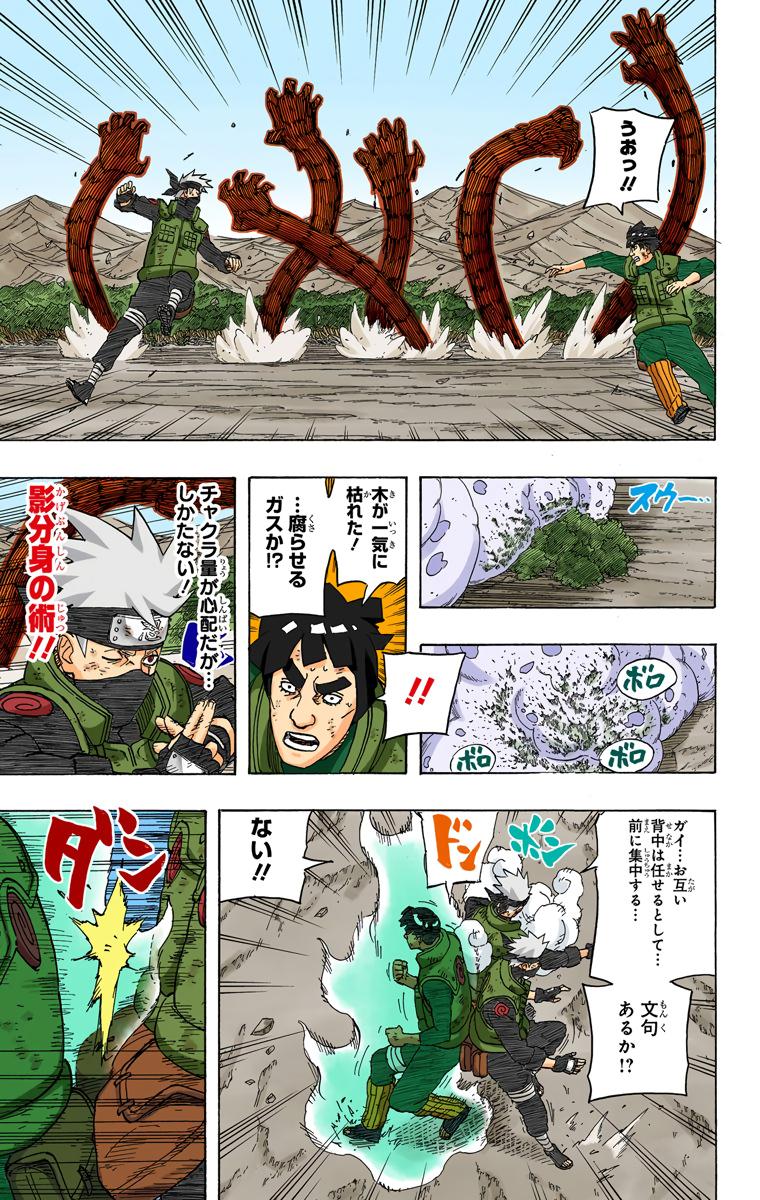 Kakuzu e  Orochimaru vs Gaara e Killer Bee Naruto11