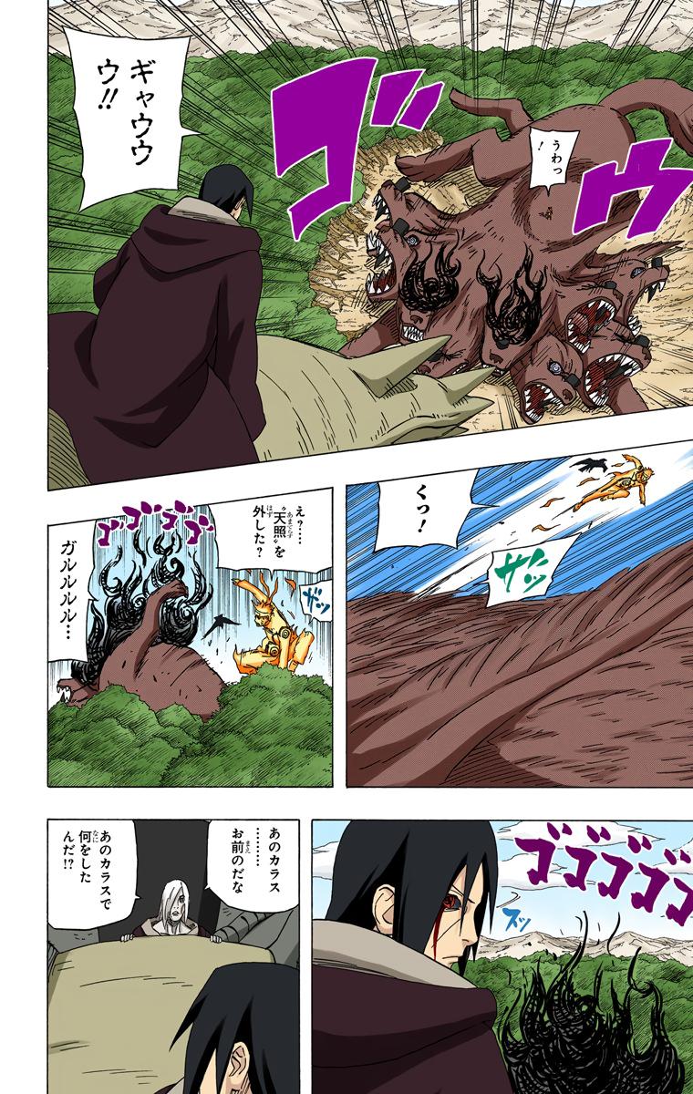 Tsunade vs Wonder Woman DCEU - Página 7 Naruto12
