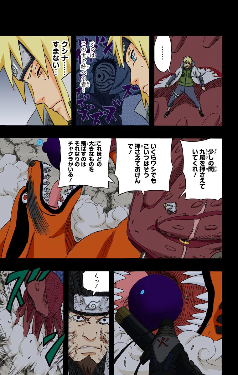 Tsunade vs Wonder Woman DCEU - Página 7 Naruto14