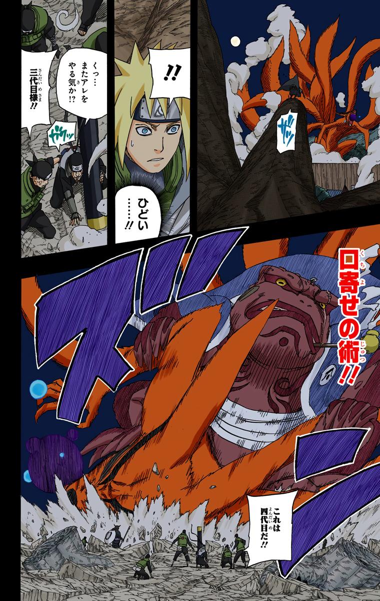 Tsunade vs Wonder Woman DCEU - Página 7 Naruto15