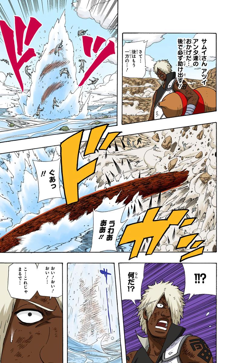 Kinkaku e Ginkaku são dois dos shinobis mais poderosos do mangá. Naruto16