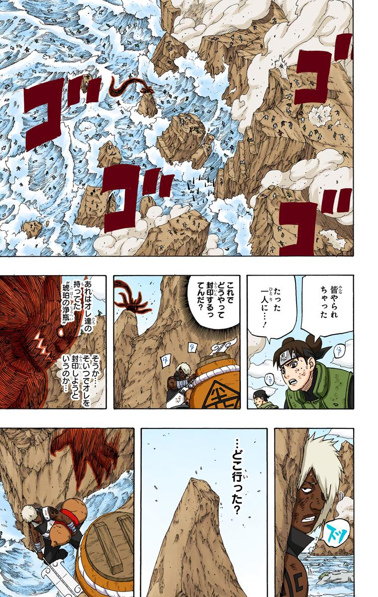 Kinkaku e Ginkaku são dois dos shinobis mais poderosos do mangá. Naruto17